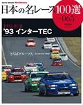 Vol.065