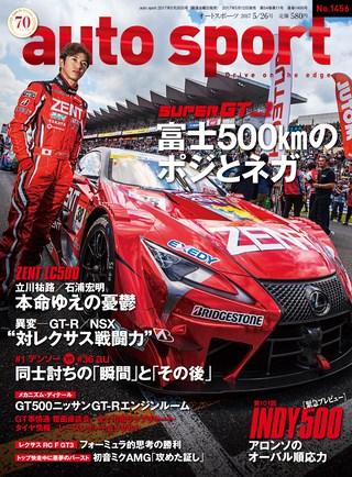 AUTO SPORT(オートスポーツ) No.1456 2017年5月26日号