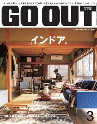 GO OUT(ゴーアウト) 2018年3月号 Vol.101
