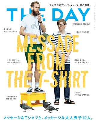 No.11 2015 Early Summer Issue