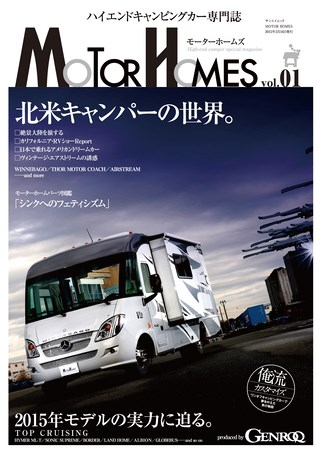 MOTOR HOMES Vol.01