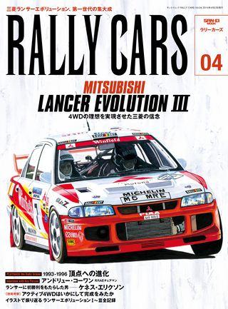 Vol.04 MITSUBISHI LANCER EVOLUTION 3