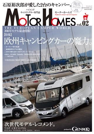 MOTOR HOMES Vol.02