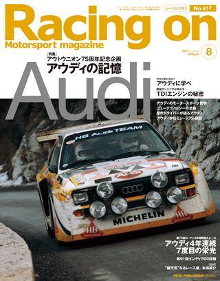 Racing on(レーシングオン) No.417