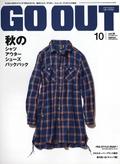 GO OUT(ゴーアウト) 2012年10月号 Vol.36
