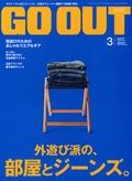 GO OUT(ゴーアウト) 2013年3月号 Vol.41