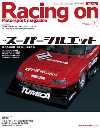 Racing on(レーシングオン) No.422