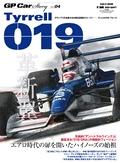 Vol.04 Tyrrell 019