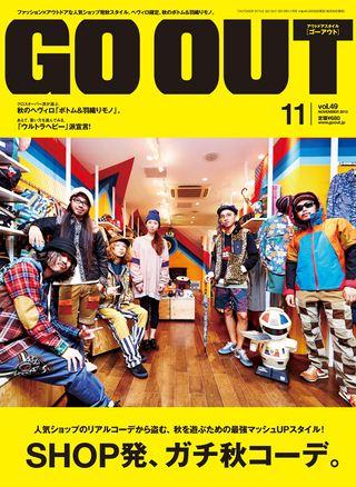 2013年11月号 Vol.49