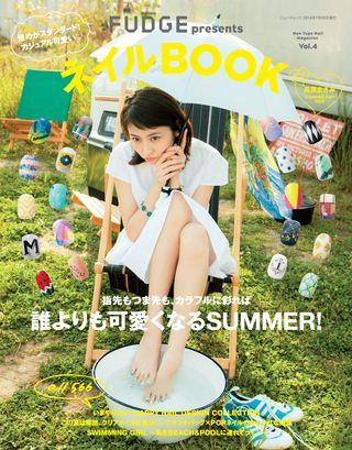 ネイルBOOK Vol.4