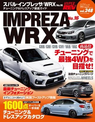 Vol.248 スバル・インプレッサ/WRX No.16