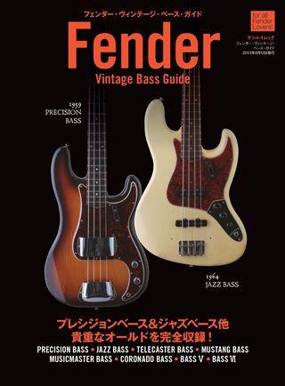 フェンダー・ヴィンテージ・ベース・ガイド