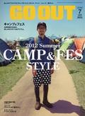 GO OUT(ゴーアウト) 2012年7月号 Vol.33