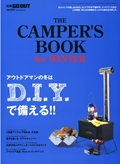 GO OUT(ゴーアウト)特別編集 THE CAMPER'S BOOK for WINTER