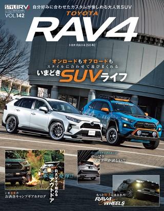 Vol.142 RAV4