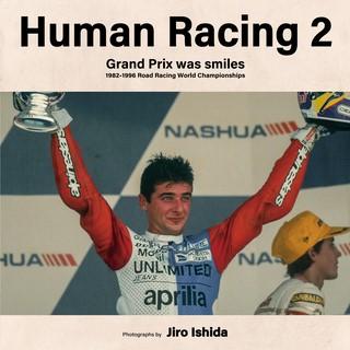 Human Racing 2