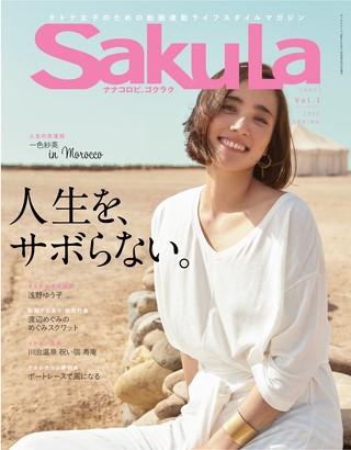 Saku-La Vol.1