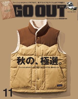 GO OUT(ゴーアウト) 2020年11月号 Vol.133