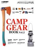 GO OUT(ゴーアウト)特別編集 CAMP GEAR BOOK Vol.2