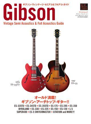 ギブソン・ヴィンテージ・セミアコ&フルアコ・ガイド