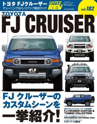 Vol.182 トヨタ FJクルーザー