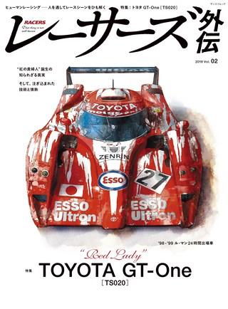 RACERS 外伝 Vol.2