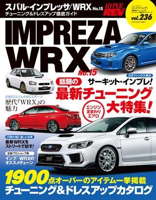 Vol.236 スバル・インプレッサ/WRX No.15