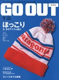 GO OUT(ゴーアウト) 2013年1月号 Vol.39