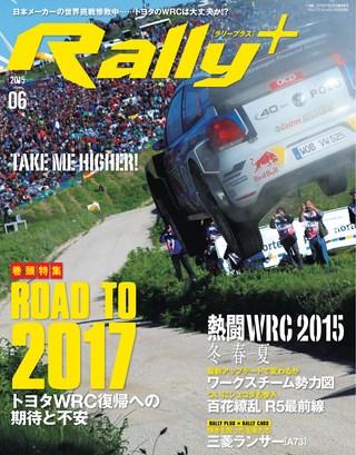 2015 Vol.6