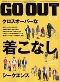 2012年6月号 Vol.32