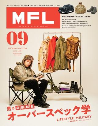 MFL(エムエフエル) Vol.09
