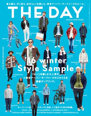 No.15 2016 Winter Issue