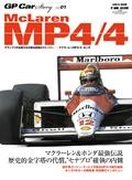 Vol.01 McLaren MP4/4