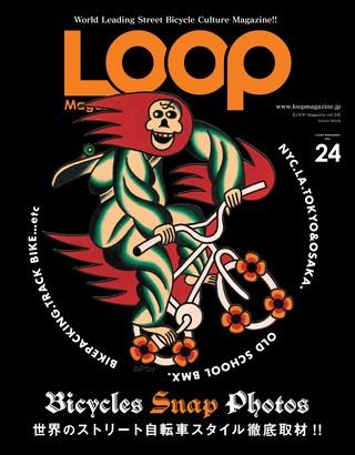 LOOP Magazine(ループマガジン) Vol.24