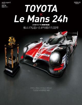 TOYOTA×Le MANS 24h トヨタ ル・マン挑戦の軌跡