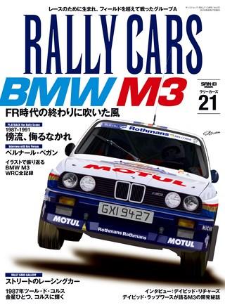 RALLY CARS(ラリーカーズ) Vol.21 BMW M3