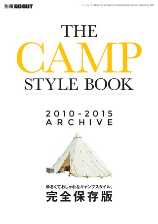 THE CAMP STYLE BOOK 2010-2015 ARCHIVE Vol.1
