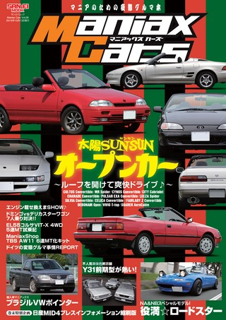 Maniax Cars Vol.06