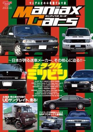 Maniax Cars Vol.02
