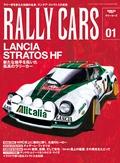 Vol.01 LANCIA STRATOS HF