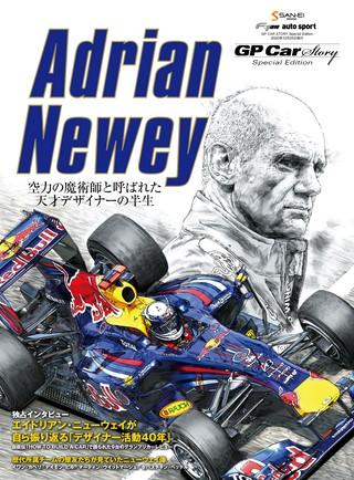 GP Car Story(GPカーストーリー) Special Edition Adrian Newey