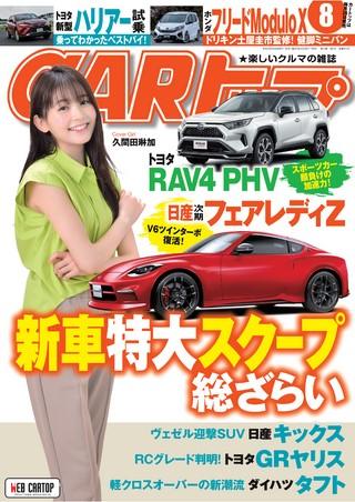 www.as-books.jp
