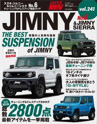 Vol.241 スズキ・ジムニー&ジムニーシエラ No.6