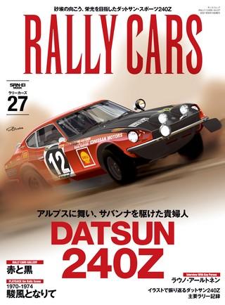 Vol.27 DATSUN 240Z