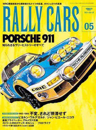 Vol.05 PORSCHE 911