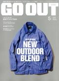 GO OUT(ゴーアウト) 2013年5月号 Vol.43