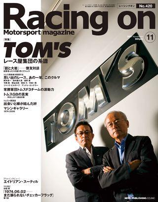 Racing on(レーシングオン) No.420
