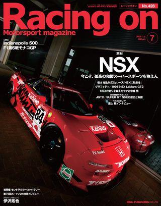 Racing on(レーシングオン) No.428