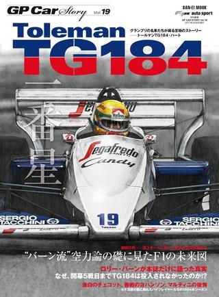 Vol.19 Toleman TG184