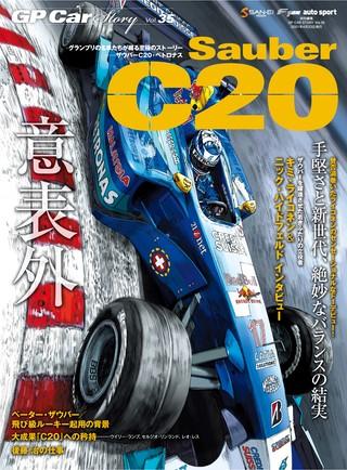 Vol.35 Sauber C20
